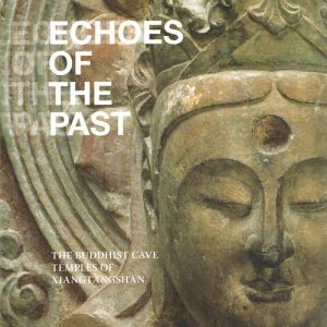 Echoes of the Past exhibition catalogue cover