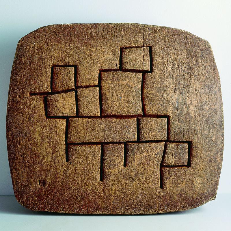 Eduardo Chillida (Spanish, 1924–2002), Lurra M-32 / Earth M-32, 1996. Chamotte clay. © 2017 Zabalaga - Leku, Artists Rights Society (ARS), New York / VEGAP, Madrid
